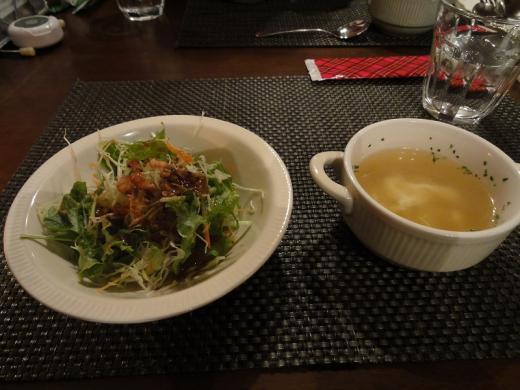 森のうさぎ サラダとスープ