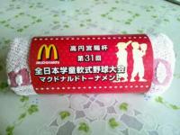 moblog_d578da48.jpg