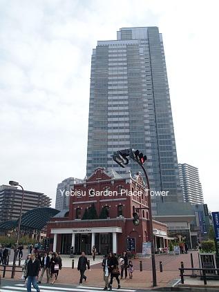 2010110901.jpg