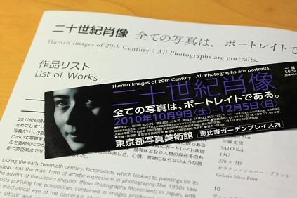 2010110912.jpg