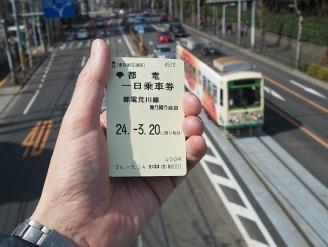 2012032001.jpg
