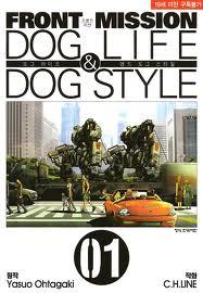 Dog life Dog style