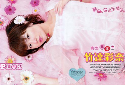 idol20ch39627.jpg