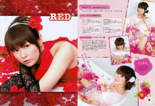 idol20ch39628.jpg