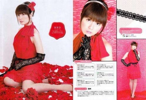 idol20ch39629.jpg