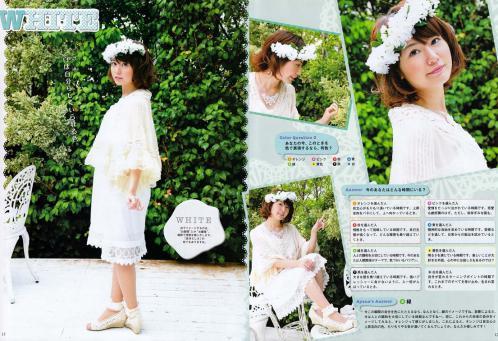 idol20ch39630.jpg
