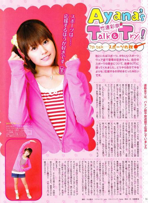 idol20ch39632.jpg