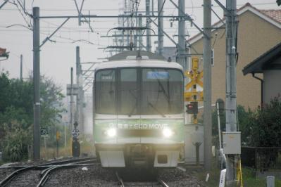 2011_1030_153421.jpg