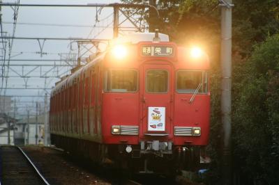 2011_1203_151525.jpg