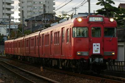 2011_1204_160441.jpg