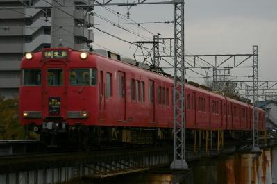 2011_1208_153821.jpg