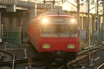 2011_1211_161046.jpg