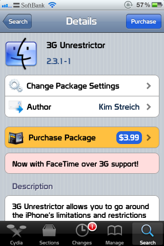 3G Unrestrictor