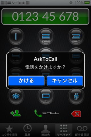 AskToCall1_convert.png