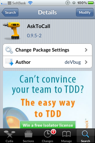 AskToCall_convert.png