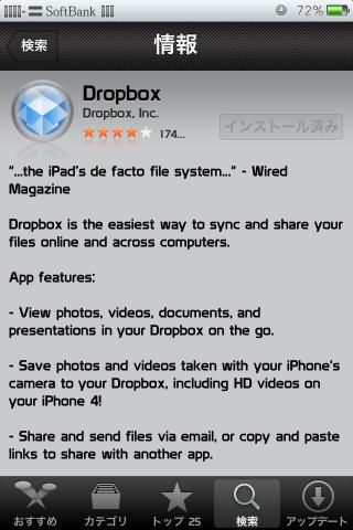 Dropbox_convert.png