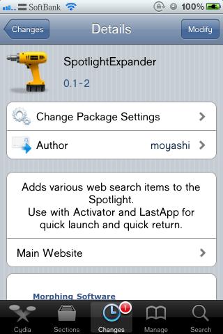 spotlight1_convert.png