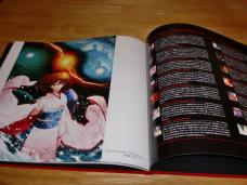 劇場版 空の境界 Blu-ray Disc BOX 9