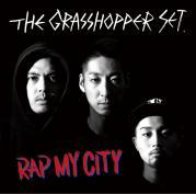 grasshoppercd.jpg