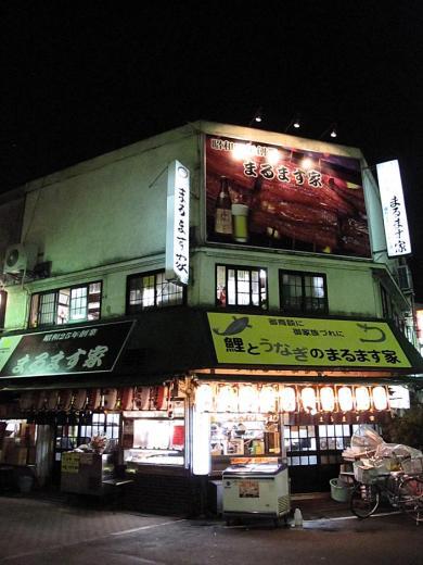 08marumasuya_10_12_29.jpg