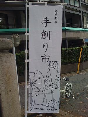 2011061901