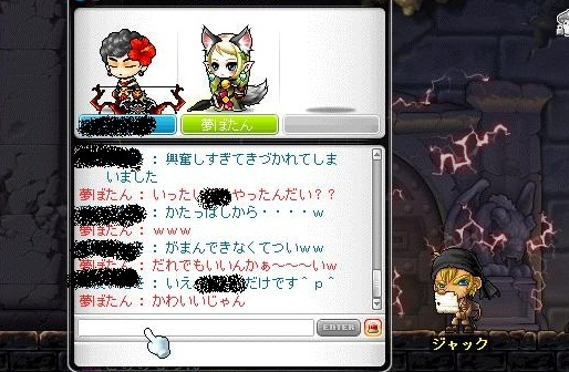 Maple120213_200925.jpg