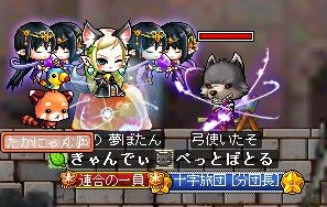 Maple120222_022346.jpg