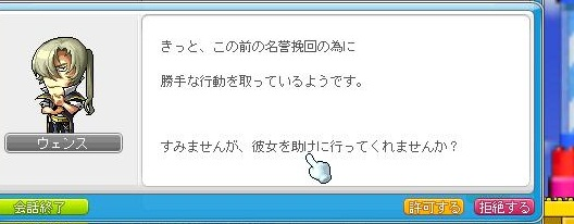 Maple120227_110840.jpg