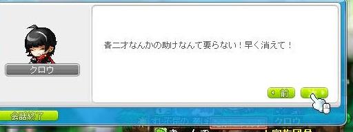 Maple120227_122400.jpg