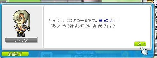 Maple120227_122632.jpg