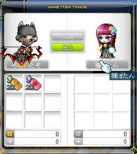 Maple120308_022334.jpg