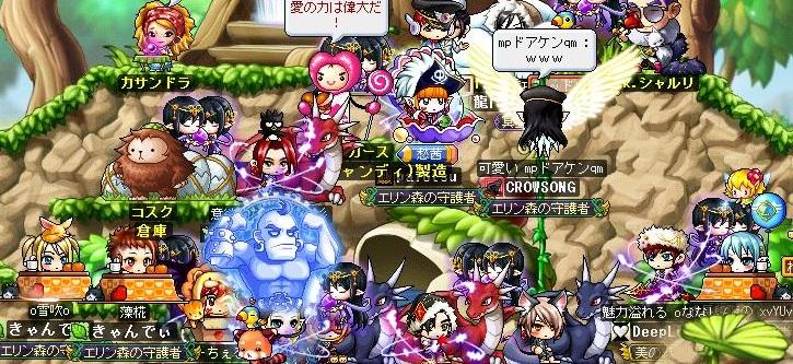 Maple120311_214735_20120314143856.jpg