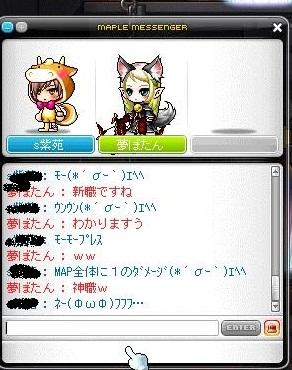 Maple120321_225146.jpg