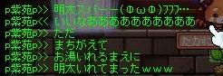 Maple120325_025816.jpg
