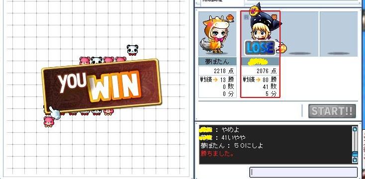 Maple120331_011136.jpg