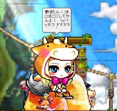 Maple120331_014355.jpg