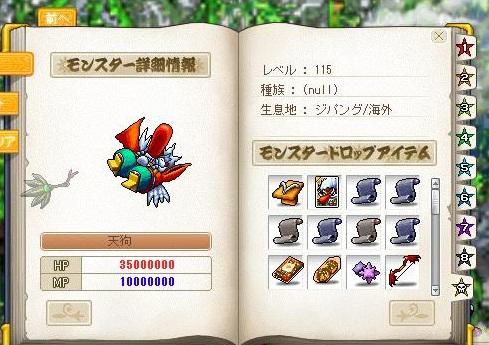 Maple120403_171629.jpg