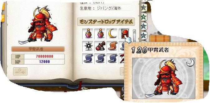 Maple120404_172022.jpg