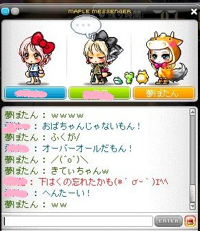 Maple120404_212757.jpg