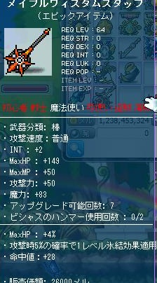 Maple120416_225930.jpg