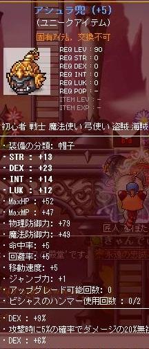 Maple120419_231522.jpg