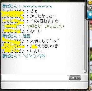 Maple120420_001634.jpg