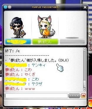 Maple120427_215542_20120429000321.jpg