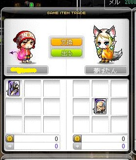 Maple120428_210350_20120429000641.jpg