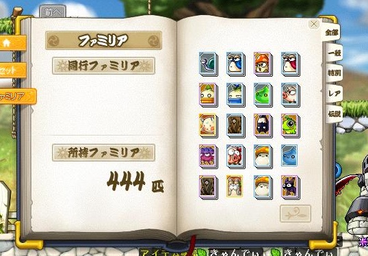 Maple120513_004006.jpg