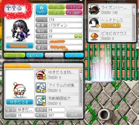 Maple120521_191524_20120521194024.jpg