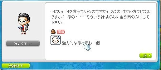 Maple120623_145138.jpg