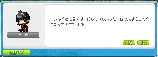 Maple120623_233508.jpg