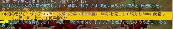 Maple120708_165043.jpg