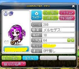Maple120723_164233.jpg